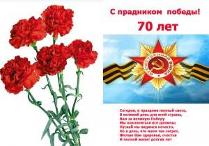 открытка Кузнецова М В (2)
